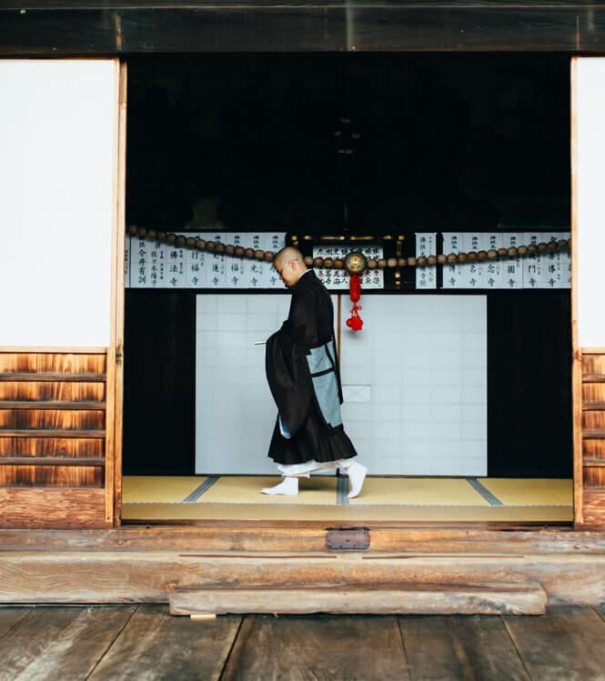 Comme un moine Shintoïste